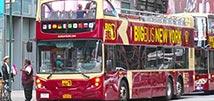 Giro bus hop on hop off