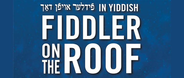 Biglietti per Fiddler on the Roof a New York