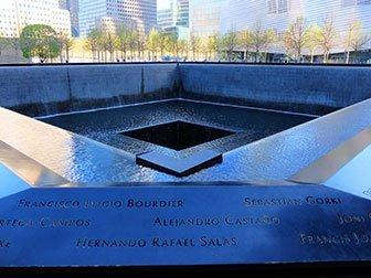 La differenze tra il New York Sightseeing Day Pass e il New York Pass- 911 Memorial
