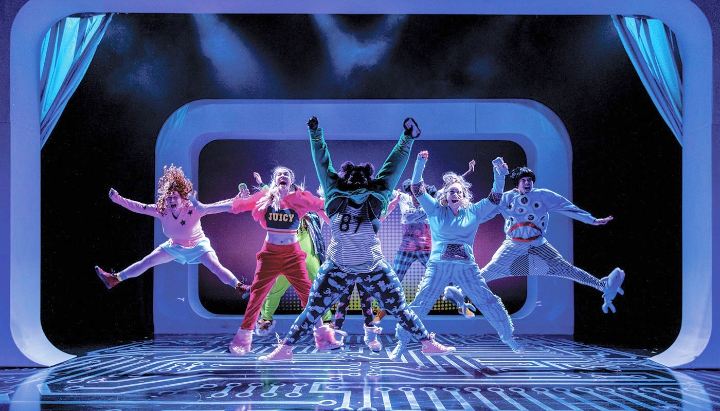 Biglietti per Be More Chill a Broadway - Ballo